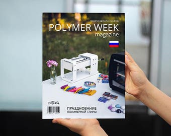 ПОЛИМЕРНАЯ НЕДЕЛЯ ЖУРНАЛ - Лето 2017 - Polymer Week Magazine - Summer 2017 - pdf russian version