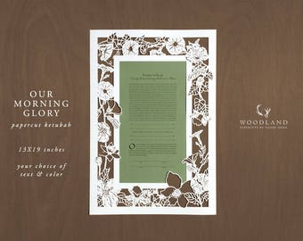Our Morning Glory papercut ketubah | wedding vows | anniversary gift