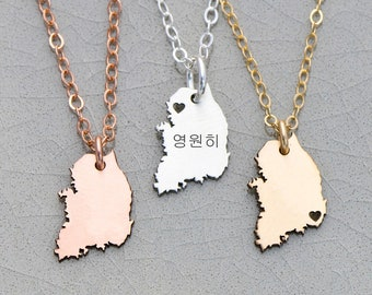 South Korea Necklace • Korean Jewelry • Engraved Country Necklace • Asian Necklace • Trip Souvenir • Country Pendant