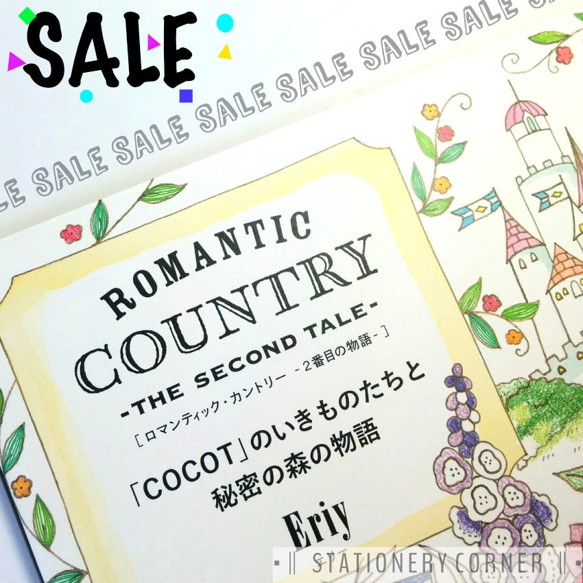 45 OFF Eriy Japanese Romantic Country The 2nd Tale Colouring Book Fantasy Woodland Forest CLEARANCE SALE From StationeryCorner On Etsy Studio