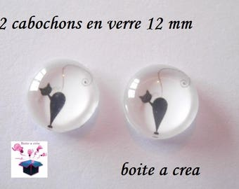 2 glass cabochons 12 mm for loop or cat ring