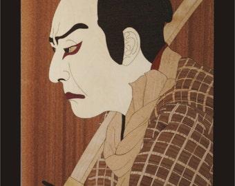 Wall Decor, Kabuki Actor Wood Block Inlay.
