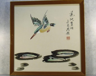 VTG Chinese Water Color Painting Bird Lily Pads Branch Signed Framed