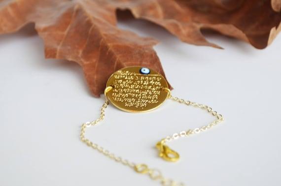 Ayat al kursi bracelet ayatul kursi bracelet muslim jewelry like this item aloadofball Gallery