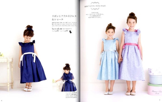 Sunny Day Formal Dresses and Clothes for Girls and Boys - Japanese ...