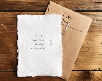 All and Nothing | Poem on cotton paper