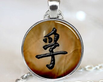 Japanese Kanji Pendant, Japanese Truth Symbol Necklace, Kanji Truth Pendant, Japanese Jewelry (PD0179)