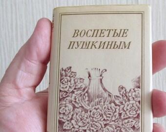 Miniature Book Pushkin Book Russian old book Classic book russian Gift for teacher Russian language Gift for russian book lover gift