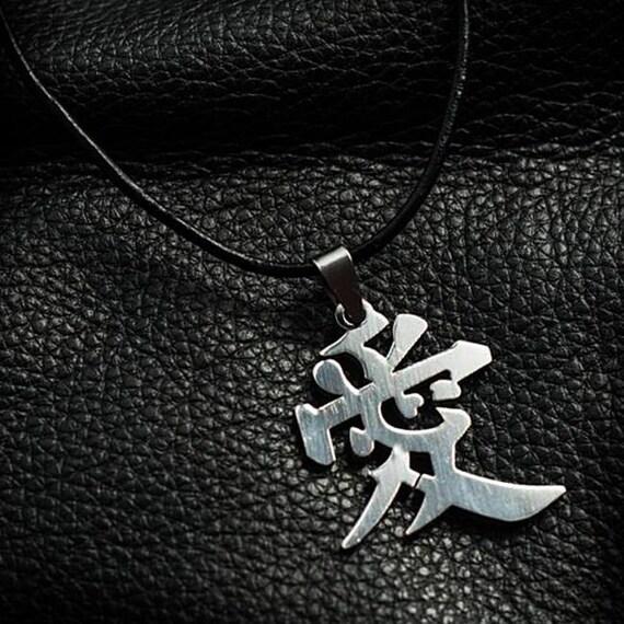 Japanese Love Symbol Necklace Symbol