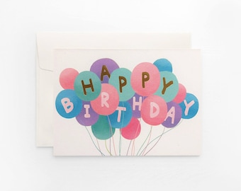 Balloons - Happy Birthday Greeting Card