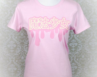魔法少女 Magical Girl Mahou Shoujo Graphic T Shirt Kawaii Fairy Kei Pastel Goth