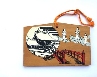 Japanese Wood Plaque - Shrine Plaque -  EMA - Itakiso Jinja in Wakamiya Prefecture (E10-10)