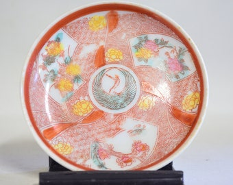 Inban 6000 inban, plate, bowl