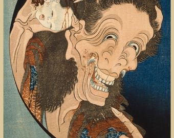 Japanese Art Reproduction. The Laughing Demon, c. 1830 by Hokusai: Fine Art Reproduction