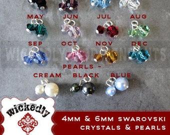 Add On - 4mm Swarovski Crystal charms OR Swarovski Pearl