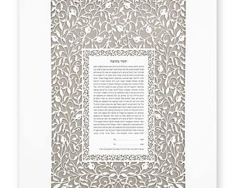 Jewish Papercut ketubah-06