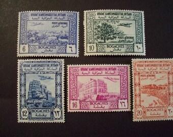 Yemen Airmail Postage Stamp Set*1951 Local Motives*MLH*Partial Set*