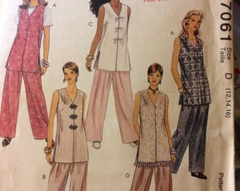 Uncut 90's McCall's 7061  Misses' Vests and Pants Sewing Pattern Size 12-14-16 Bust 34-38 inches Complete Uncut