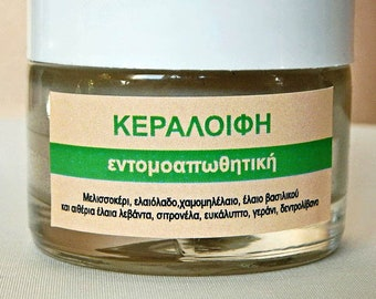 Natural Insect Repellent. 40ml. Mosquito Repellent. Beeswax Salve
