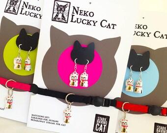 "Neko ""Lucky Cat"" Earrings & Breakaway Cat Collar Set"