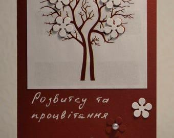 cards, handmade, tree.