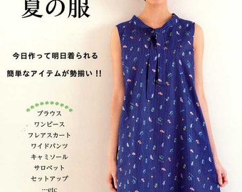 One Day Easy Summer Clothes 2015 - Japanese Craft Pattern Book