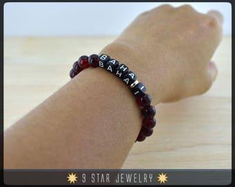 "Mahogany Glass Baha'i Bracelet - ""BAHAI"" Letter bracelet - Word bracelet - Stretchable - BBA47"