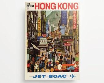 Vintage Travel Poster Hong Kong Giclée Print