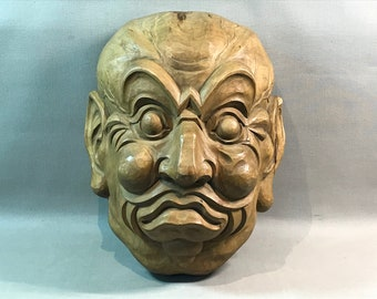 Hand-Carved Wood Life-Size Mask Asian Theater Mask