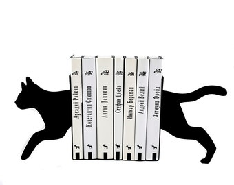 Metal Bookends - Running Cat - functional decor modern home // housewarming gift for cat book lover //  FREE SHIPPING