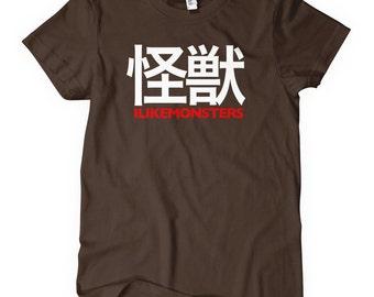 Women's I Like Monsters T-shirt - S M L XL 2x - Ladies' Rotofugi Tee - Japanese Monsters - Kaiju - 4 Colors