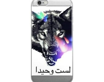 Custom Wolf iPhone Case
