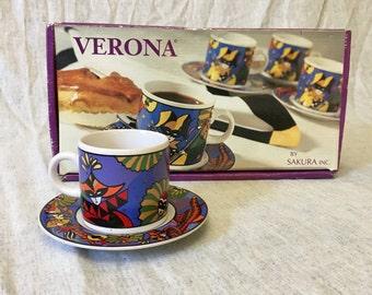 Vintage Sakura Verona Espresso Set, Sue Zipkin Mardi Gras Demitasse Cups and Saucers, Set of 4
