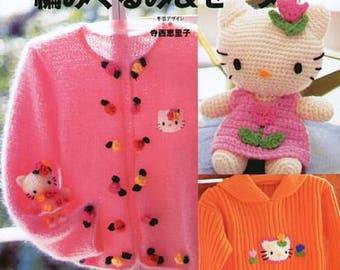 Sale!!!! Hello Kitty Vol 11,Collection Crochet Amigurumi ,Kids Sweater,mascot patterns,Crochet Pattern eBook / PDF  / Instant Download.