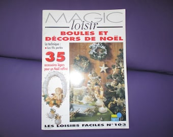 Book balls and Christmas decorations, paper craft, sewing book.