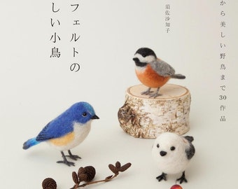 Needle Wool Felt Craft Book Lovely Cute birds Collections --- Japanese Craft Book H109-048