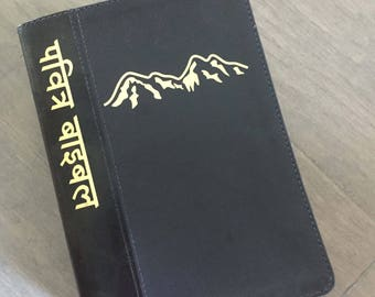Nepali English Parallel Bible