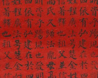 Red & Black Asian Script Decorative Paper