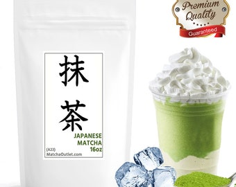 Japanese Private Reserve Matcha A23; Certified Organic Premium Matcha Green Tea powder; Grade A 100% Natural Pure- FREE USA Shipping