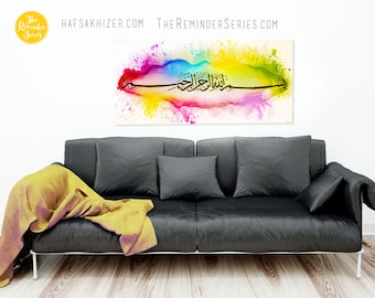islamic wall art, bismillah painting, islamic watercolor painting, watercolor splash, color splash, colorful painting, abstract art