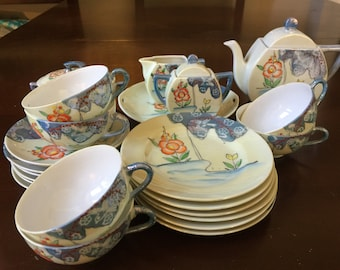 Vintage Lusterware Child's Tea Set, 26 Pieces, Made in Japan