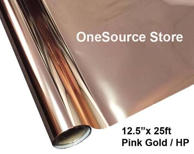 "HTV Textile Foil* / 12.5 ""x 25 ft / Pink Gold / HP"