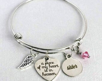 SISTER Memorial Bracelet, A Piece of my Heart is in Heaven, Loss of Sister, Sympathy Jewelry, In Memory of Sister, Sympathy Gift