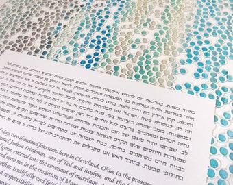 Circles Multilayer Papercut Ketubah / Modern and Interfaith Ketubahs/ Custom and Personalized Fine Art Ketubah