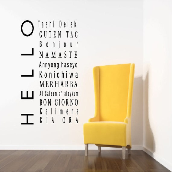 Hello Wall Decals Welcome wall decor Living Room Art