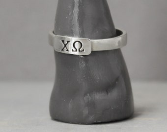 Chi Omega Silver Ring, Silver Stacking Ring, Sorority Chi Omega Ring, Sorority Jewelry, Sterling Silver Ring, Silver Letter Ring