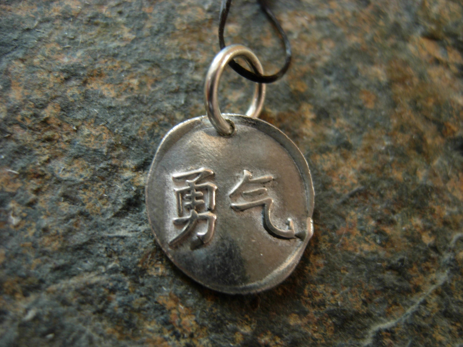 Chinese symbol courage wax seal charm physical moral face zoom biocorpaavc Image collections