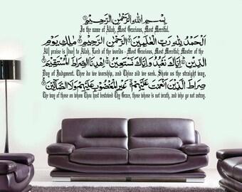 Surah Fatiha Islamic wall art Stickers, Decor Calligraphy + Swarovski Crystals