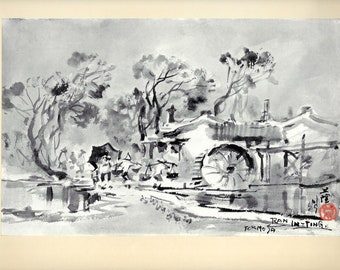 Ran in-Ting Song of the Water Wheel to Frame or for Paper Arts PSS 3620