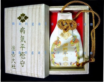 Japan Shinto Amulet Talisman in Box Cosplay